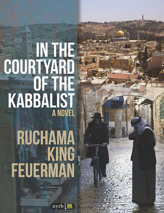 Courtyard-of-the-Kabbalist-330